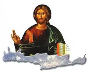 Η-ΚΡΗΤΗ-ΤΗΣ-ΑΝΤΡΕΙΑΣ-ΘΘΘΘΘ